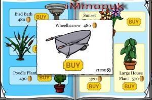 2-wheelbarrow