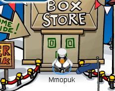 box-store2